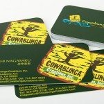 silk laminated online business cards